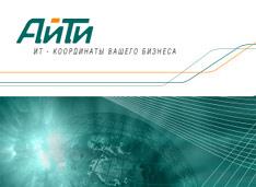 АйТи создает интернет-приемную для «Волгоградэнергосбыта»