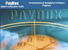 Украинская компания выбирает систему документооборота PayDox