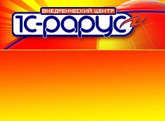 Предприятия ООО «Газпромнефть-Нефтесервис» начали работать в единой информационной системе