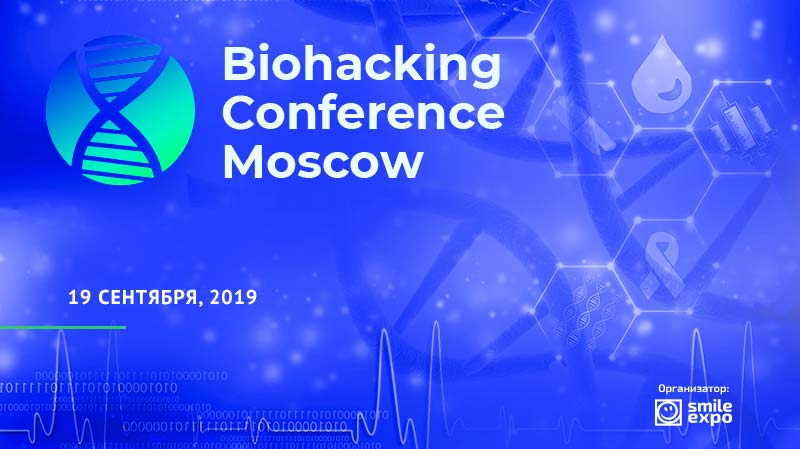 12NEWS: Smile-Expo :: Biohacking Conference Moscow