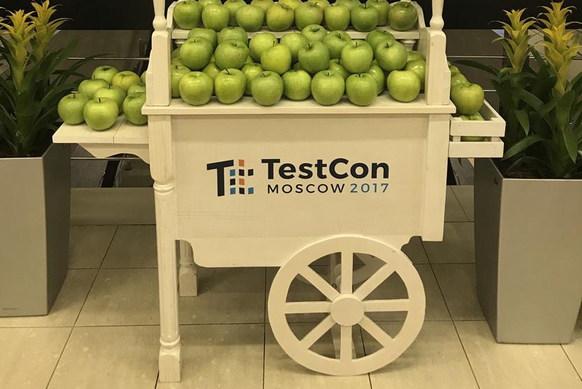 12NEWS: Сервис Плюс, Группа Компаний :: TestCon Moscow 2017: Автоматизация всего и вся - путь к разрухе или путь к успеху?