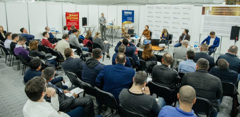 12NEWS: АЛТИУС СОФТ :: Компания «АЛТИУС СОФТ»: Крымскую весну встретили дискуссией о цифровизации строительства