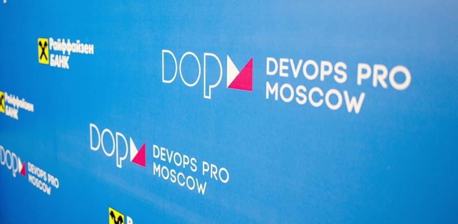 12NEWS: 12NEWS :: DevOps Pro Moscow 2019: выстраиваем мосты и говорим на одном языке с бизнесом