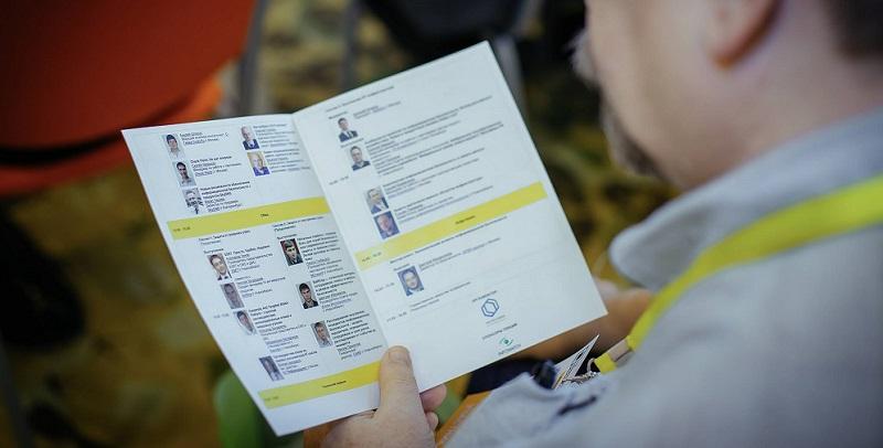 «Код информационной безопасности» в родном Екатеринбурге