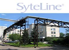 Решение полного спектра задач учета, планирования и организации производственных процессов на базе системы Infor ERP SyteLine