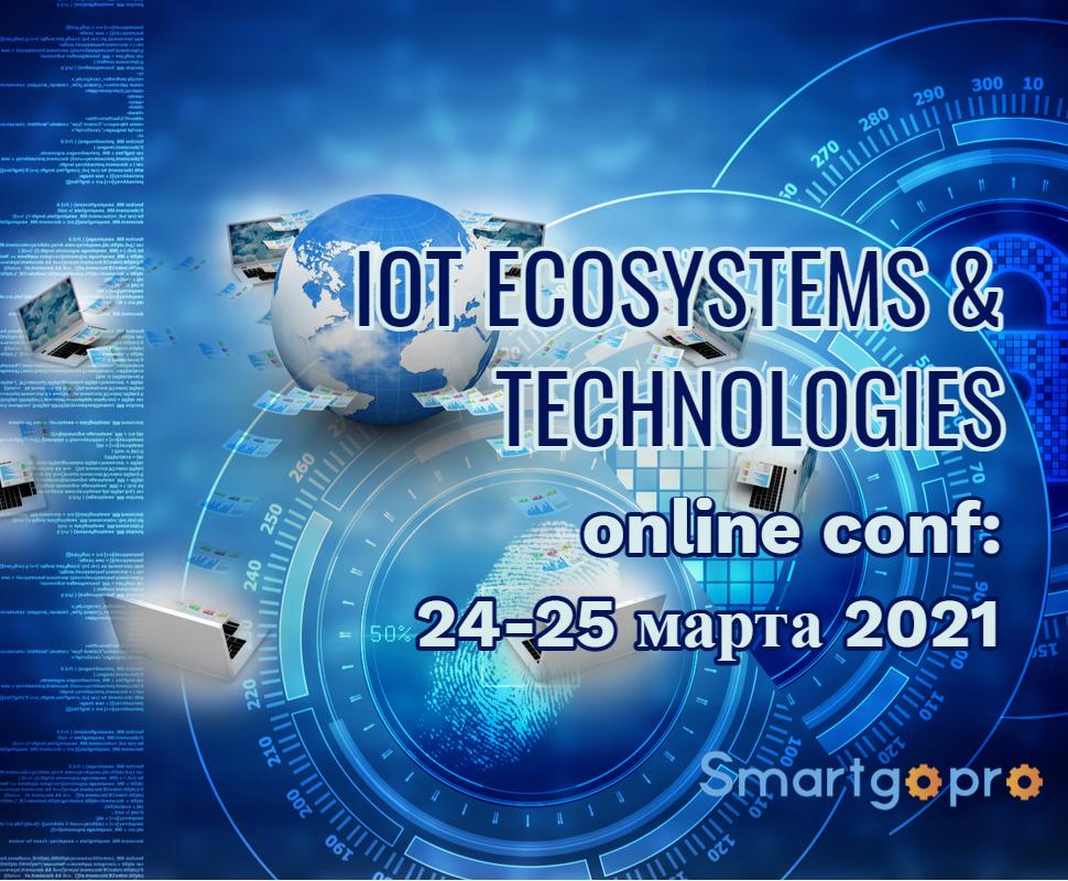 12NEWS: 12NEWS, Издание :: IOT ECOSYSTEMS & TECHNOLOGIES Online conf