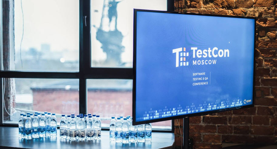 12NEWS: 12NEWS :: TestCon Moscow 2019. Добро пожаловать на борт QA-лайнера