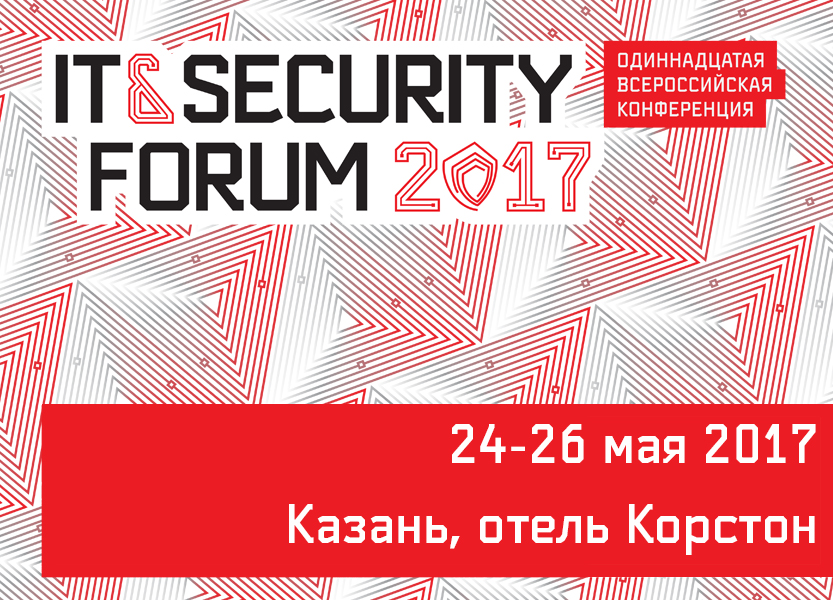 12NEWS: ICL-КПО ВС :: IT&SECURITYFORUM 2017