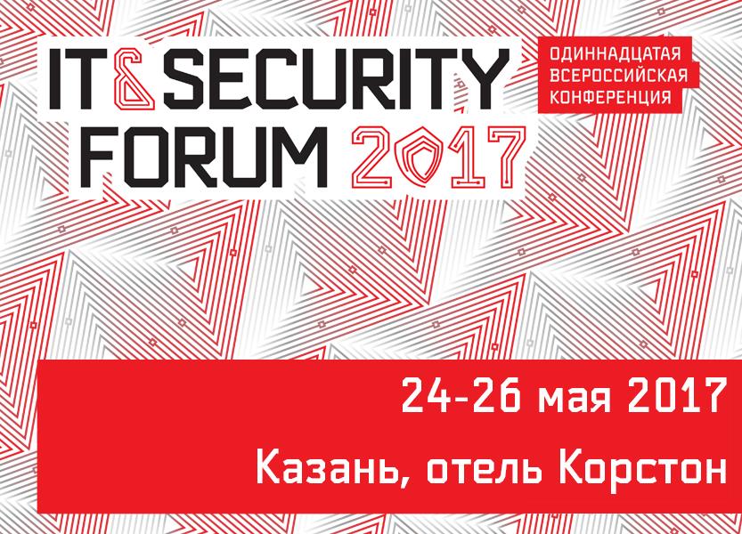 12NEWS: ICL-КПО ВС :: IT&SECURITYFORUM 2017