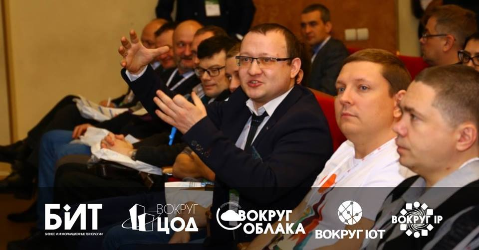 12NEWS: CIS Events Group :: Международный Форум BIT-2019 «Бизнес и ИТ. Вокруг ЦОД. Вокруг Облака. Вокруг IoT. Вокруг IP» в Ростове-на-Дону