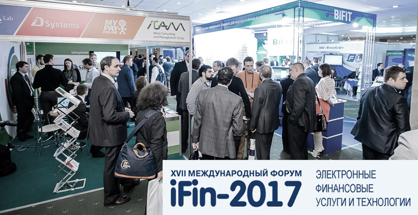 12NEWS: 12NEWS :: XVII Международный Форум iFin-2017