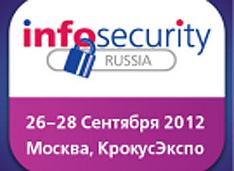Событие №1 рынка информационной безопасности России выставка InfosecurityRussia 2012