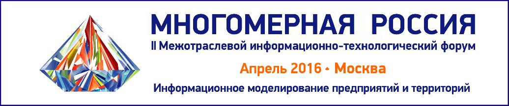 12NEWS: НЕОЛАНТ :: Многомерная Россия 2016