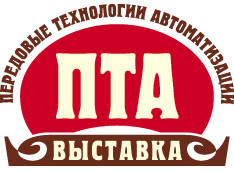 В Москве завершилась IX Международная Специализированная выставка «Передовые Технологии Автоматизации. ПТА-2009»