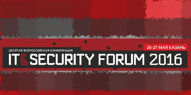 12NEWS: ICL-КПО ВС :: Десятый IT& SECURITYFORUM