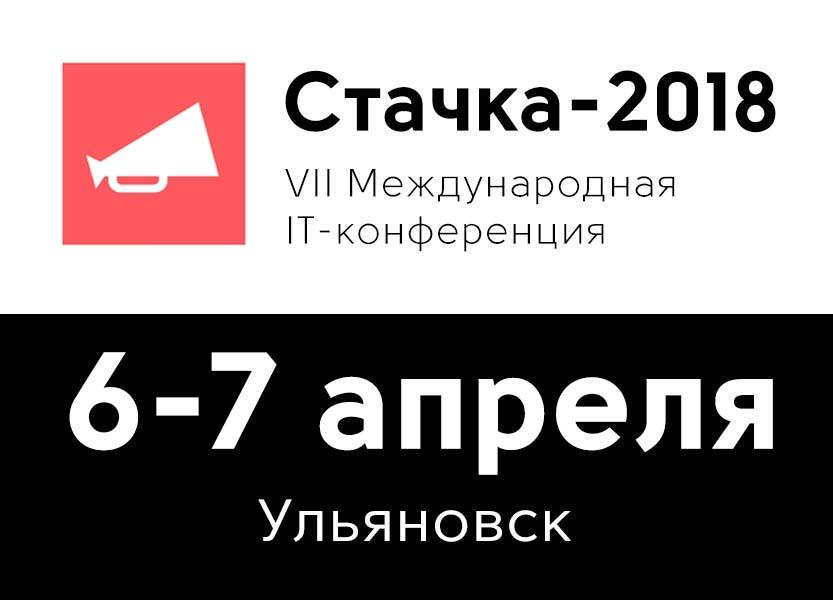 12NEWS: 12NEWS :: Стачка-2018