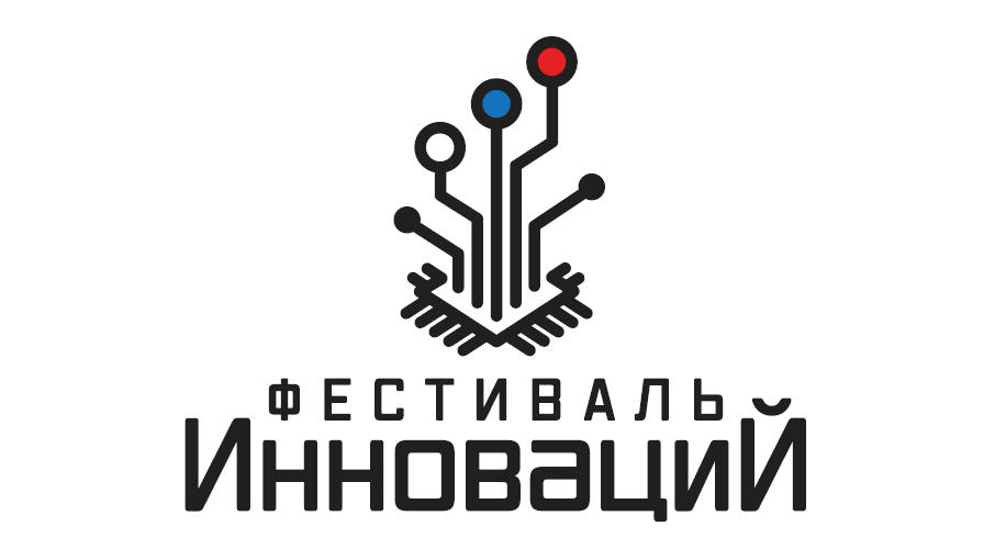 12NEWS: ПрофКонференции :: Международный форум «Микроэлектроника 2016»