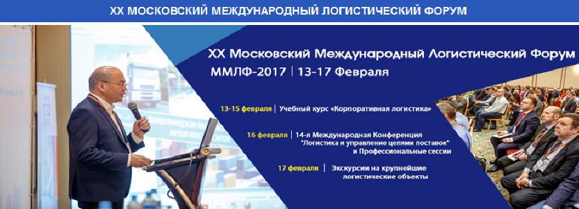 12NEWS: 12NEWS :: ММЛФ-2017