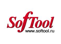 Семнадцатая ежегодная выставка информационных технологий «SOFTOOL'2006»