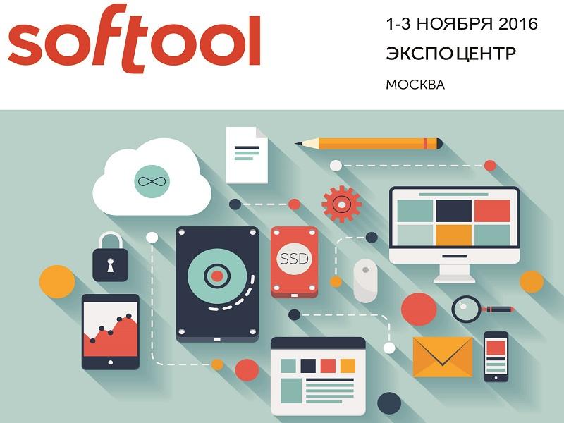 12NEWS: SofTool :: Softool 2016