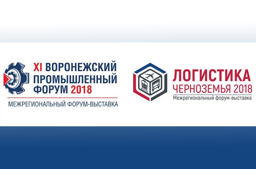 12NEWS: 12NEWS :: ХI Воронежский промышленный форум