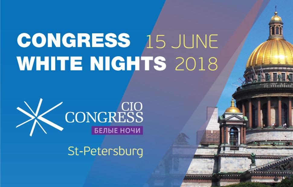 12NEWS: SPb CIO Club :: XIII Международный Конгресс ИТ-директоров «Белые Ночи»
