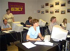 12NEWS: БЭСТ :: Учебный Центр БЭСТ: новые знания о разработке отчетов