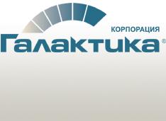 Галактика-2009: итоги года и успешные проекты