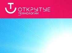 12NEWS: Открытые Технологии :: Открытые Технологии лицензировали ПО Microsoft  в ОАО «Волжская ТГК» и ОАО «Оренбургская ТГК»