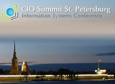 CIO WHITE NIGHTS: главное событие для ИТ-директоров Северо-Западного региона пройдет с 30 июня по 2 июля в Санкт-Петербург