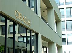 Лучшие партнеры Oracle