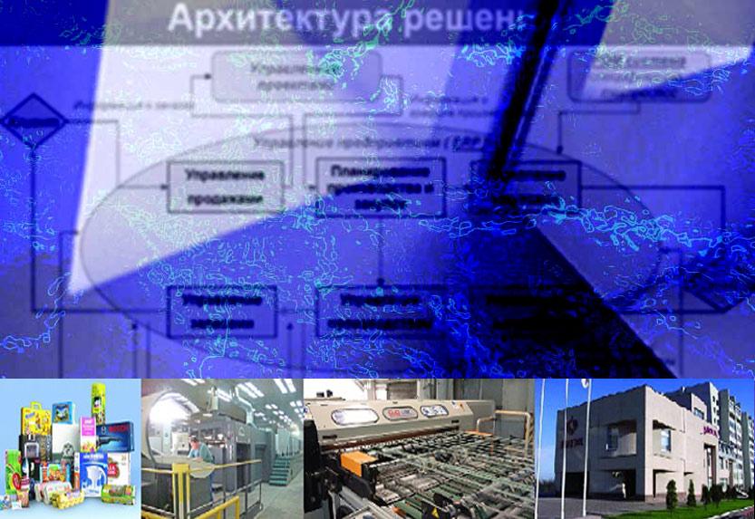 12NEWS: Фронтстеп СНГ :: ФРОНТСТЕП реализовала проект в ГП ГОТЭК по синхронизации оперативного аналитического учета в ERP Infor и 1С