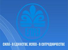 На станкоинструментальном заводе ЕлАЗа внедряют информационную интегрированную систему управления МАХ