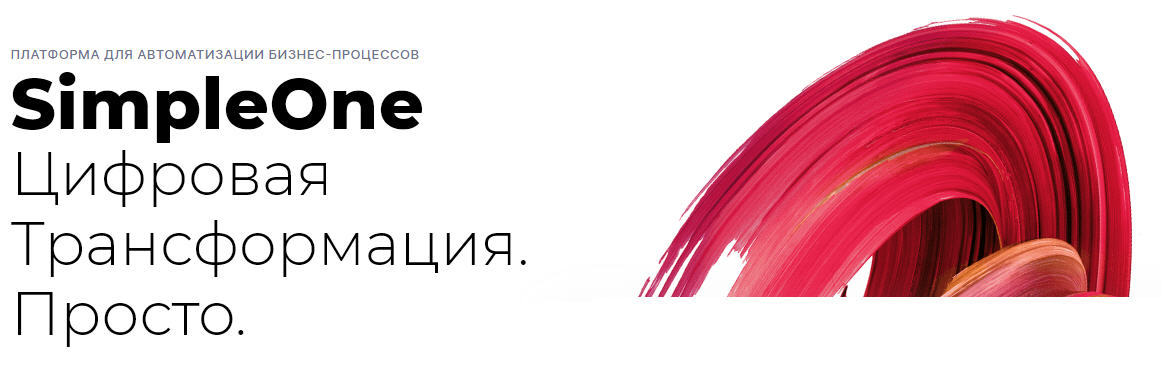 12NEWS: 12NEWS :: Devoteam Russia заключила партнёрское соглашение с SimpleOne