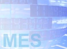 Производственные исполнительные MES-системы – необходимое звено в процессах развития отрасли