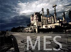 MES-системы, как они есть или эволюция систем планирования производства. Часть I