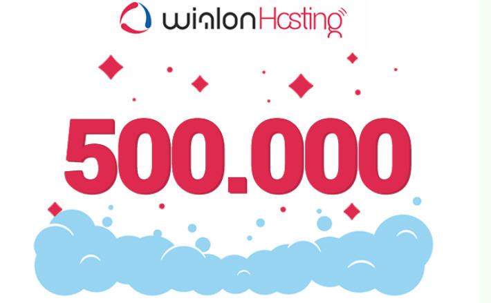 Уже 500000 объектов в системе Wialon Hosting