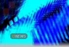 Банк «ВТБ 24» внедрил систему управлениями совещаний компании «ЛЕТА Инжиниринг»