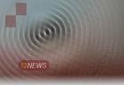 Эксперты Евразийской экономической комиссии (ЕЭК) используют для общения новые технологии