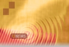 Информационная безопасность: новинки, тенденции и особенности рынка на московской Cisco Connect – 2014