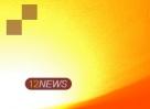 «Хомнет Лизинг» автоматизировал учет по МСФО в «БОТ Лизинг»