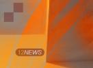 «Сервис Плюс» в рейтинге Deloitte Technology Fast 500 EMEA 2012