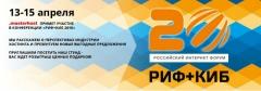 .masterhost стал участником Russian Interactive Week 2016