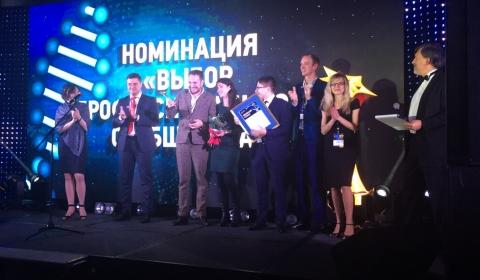 IBA Group — «суперзвезда» и лучшая компания в четырех категориях рейтинга «The 2018 Global Outsourcing 100»