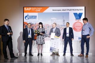 IBA Group включена в рейтинг «Software 500» 2017 года