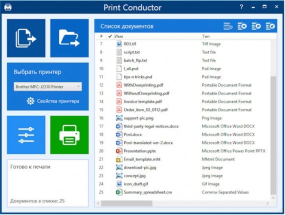 fCoder выпускает FolderMill 4.7 – новую версию цифрового решения для автоматической обработки документов