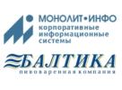 «Монолит-Инфо» автоматизирует электронный архив документов Пивоваренной компании «Балтика»