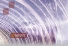 ICL-КПО ВС: «Скорость распространения актуальной версии регламента до последнего удаленного на сотни километров исполнителя – секунды»
