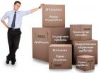 ABM Stock-M для управления запасами и ассортиментом. Итоги проектов