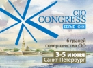 VI International CIO Congress «White Nights» (CIO Белые ночи)